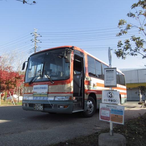 【お得すぎ!】「サンキュー❤ちばフリーパス」で使える千葉県内の鉄道やバス、フェリーを徹底紹介!