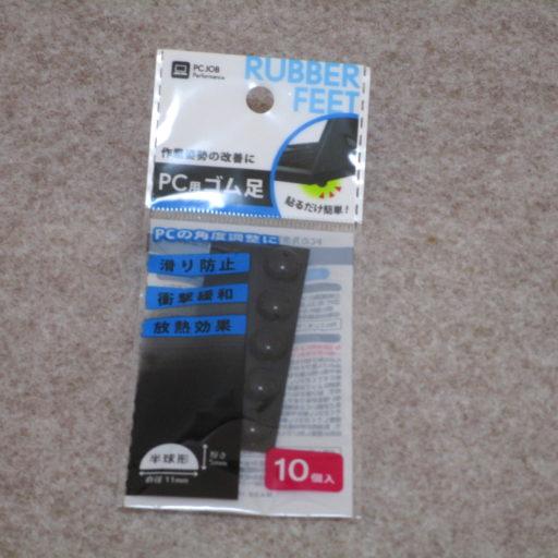 【100円ショップ】ノートPCや家電に使えるゴム足が発売されました!【セリア】