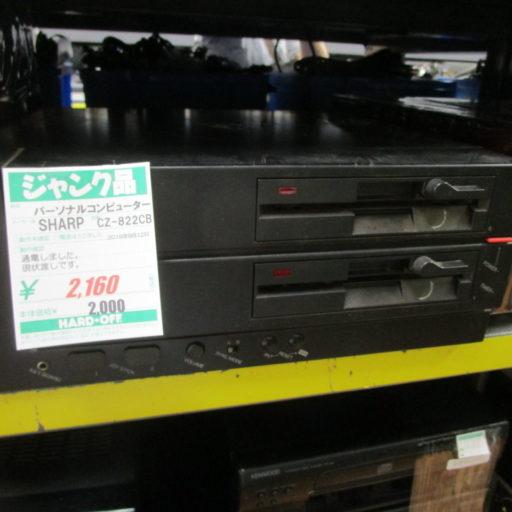 レトロパソコンを大購入!