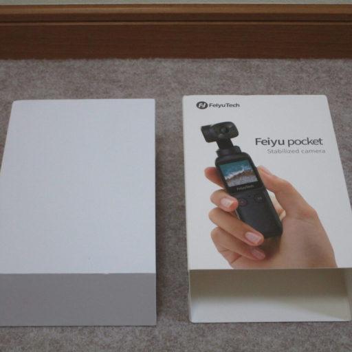 【レビュー】コスパGoodな小型ジンバルカメラ「Feiyu Pocket」の外観レビュー