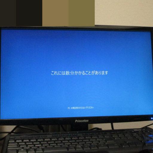 【自作PC】寄せ集めパーツでコンパクトゲーミングPCを組む!!(その2)