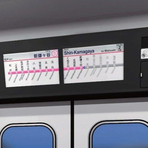 新京成80000形と京成3100形のトレインビジョンを考察