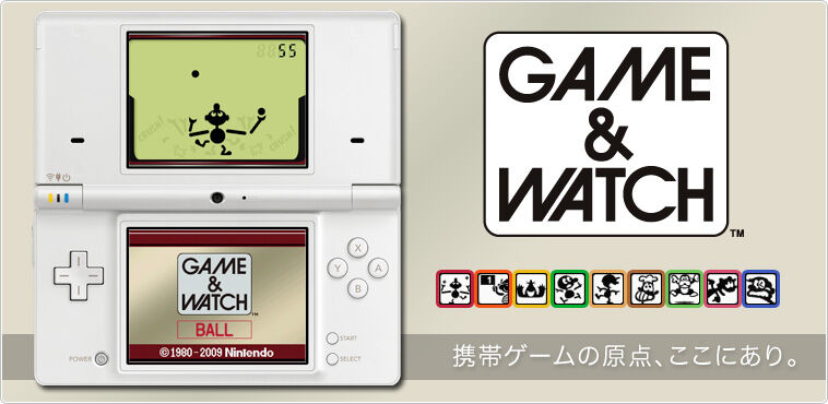 game_and_watch_main
