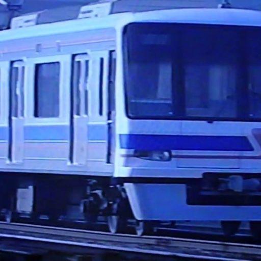 新京成 8900形の最初期の自動放送