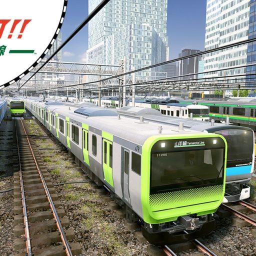 新作「電車でGO!」PS4版とSwitch版、どっちを買うべき?シリーズファンが考察してみた